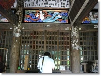 星谷寺(しょうこくじ)
